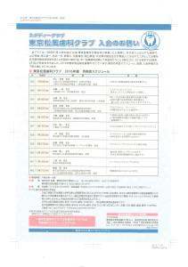 CCI20161228_0001-3